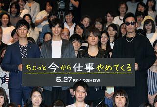 「コブクロ」黒田俊介、福士蒼汰を勧誘「これからはフクブクロで」
