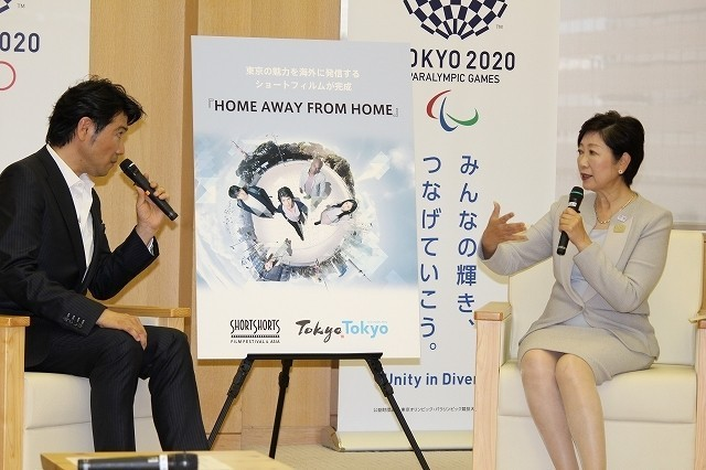 別所哲也、小池百合子東京都知事に表敬訪問 SSFF&ASIA2017への参加を要望 - 画像2