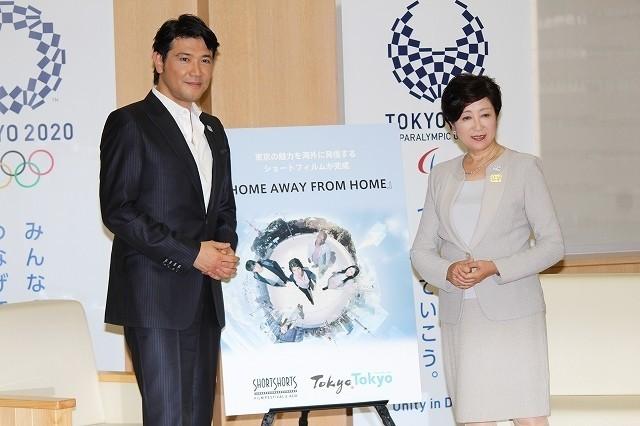 別所哲也、小池百合子東京都知事に表敬訪問 SSFF&ASIA2017への参加を要望 - 画像3