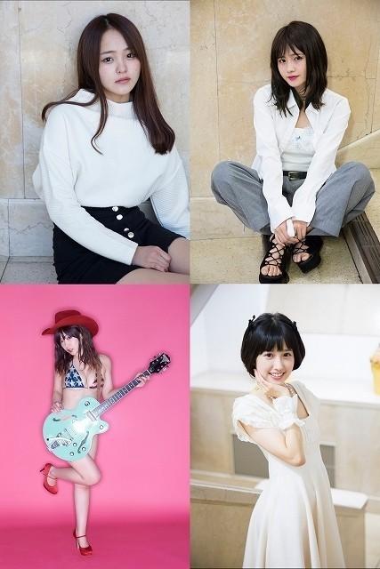 (左上から時計回りに)武田杏香、 杉本桃花、牧原ゆゆ、藤田恵名