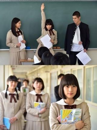 芳根京子が言葉を封印された女子高生に 「心が叫びたがってるんだ。」WEB限定特報公開