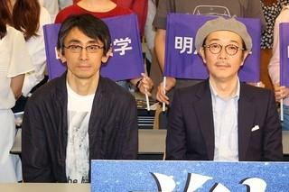 三島由紀夫の異色SF小説を吉田大八監督が映画化「美しい星」