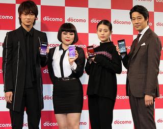 ブルゾンちえみ、綾野剛の妹で堤真一に恋されるドコモ新CM「ブレイクして…良かった」