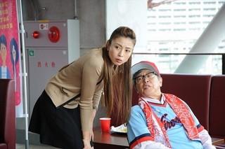 風間杜夫×片瀬那奈の婚活映画「こいのわ」11月18日公開!場面写真も披露