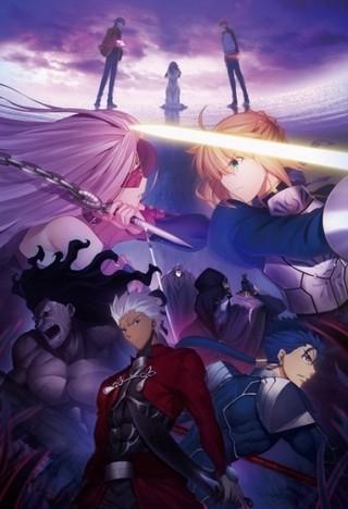 劇場版「Fate/stay night」キービジュアルが完成「劇場版 Fate/stay night Heaven's Feel I. presage flower」