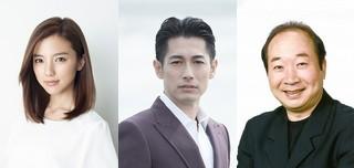 「坂道のアポロン」にディーン・フジオカ&真野恵里菜&中村梅雀が参戦!