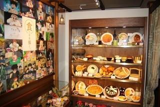 ジブリ飯を体と心で味わう!ジブリ美術館で食事シーンの企画展示スタート