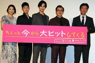 福士蒼汰&工藤阿須加、成島出監督のねぎらいに涙「役者として育ててくれた」