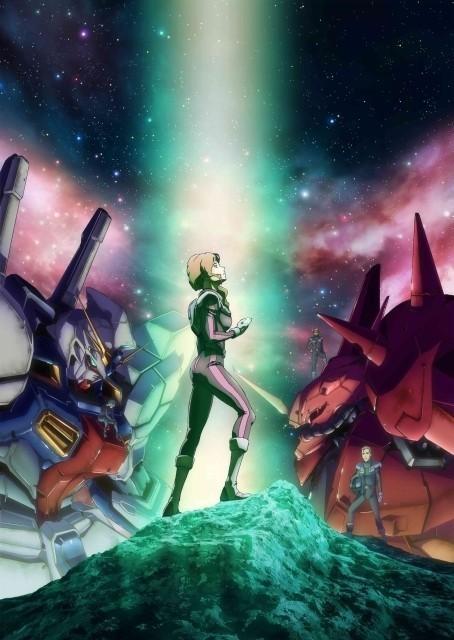 「機動戦士ガンダム Twilight AXIS」がアニメ化