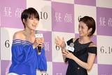 「昼顔」上戸彩、吉瀬美智子のサプライズ登場に絶叫!