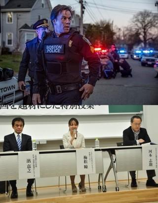 なぜボストン爆弾テロは102時間で解決した?専門家・元警察官・当事者が徹底討論!