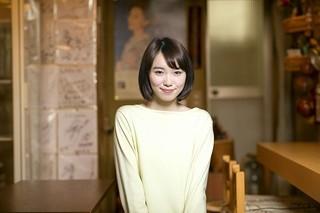 永山絢斗&大森南朋主演「居酒屋ふじ」ヒロインは飯豊まりえ!チークダンス初挑戦も