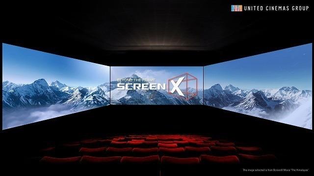 スクリーン3面を使用する「ScreenX」