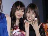 岡本夏美、元AKB48・増田有華に恐怖!?映画「女流闘牌伝 aki」で初共演