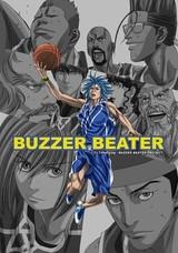井上雄彦原作のアニメ「BUZZER BEATER」ブルーレイボックスが7月19日発売!