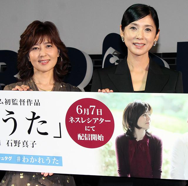 黒木瞳、「わかれうた」で短編映画の監督に初挑戦「楽しんでほしいという一心で」
