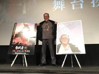 「影武者」4Kデジタルリマスター版上映 仲代達矢、秘話披露「3日間ストライキあった」