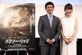 枡田絵里奈「ハクソー・リッジ」の夫婦愛に感銘「見ていて胸が詰まった」