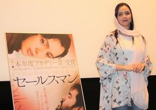 来日中の女優タラネ・アリシュスティ「セールスマン」