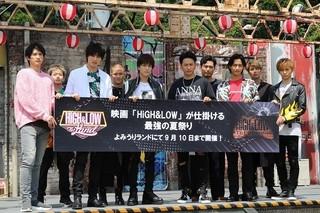 岩田剛典「HiGH&LOW」新施設を汗だくアピール「衣装失敗した」