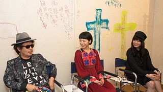 園子温ドラマ出演の夏帆、冨手麻妙、満島真之介が見どころ解説の座談会番組収録に潜入!