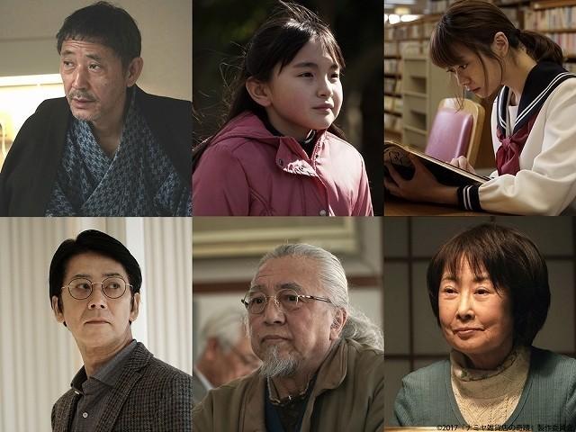 (上段左から)小林薫、鈴木梨央ちゃん、 山下リオ(下段左から)手塚とおる、 PANTA、吉行和子