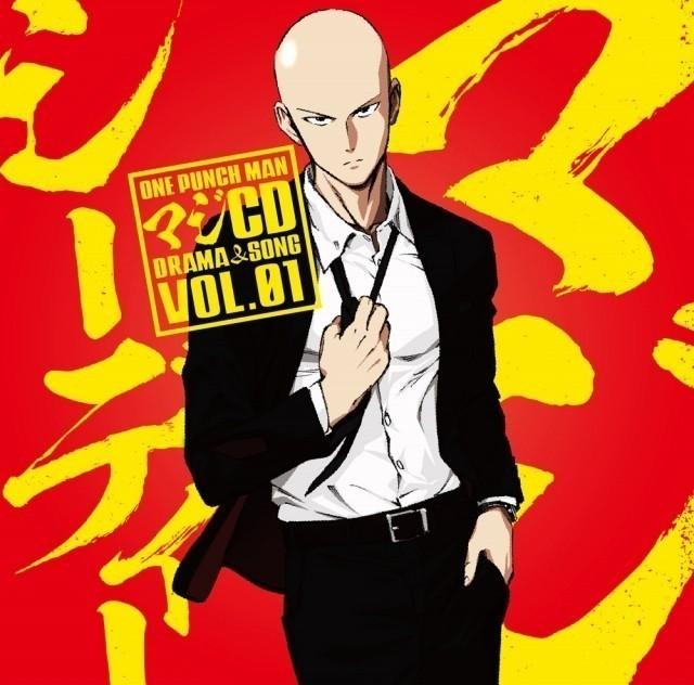 「ワンパンマン マジCD DRAMA & SONG Vol.01」
