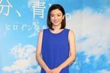 永野芽郁「半分、青い。」朝ドラ初挑戦で新ヒロインに大抜てき!「自分らしく演じたい」