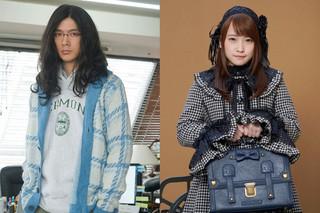 DAIGOはロン毛メガネ、川栄李奈はゴスロリ! ともに人生で初挑戦「嘘を愛する女」