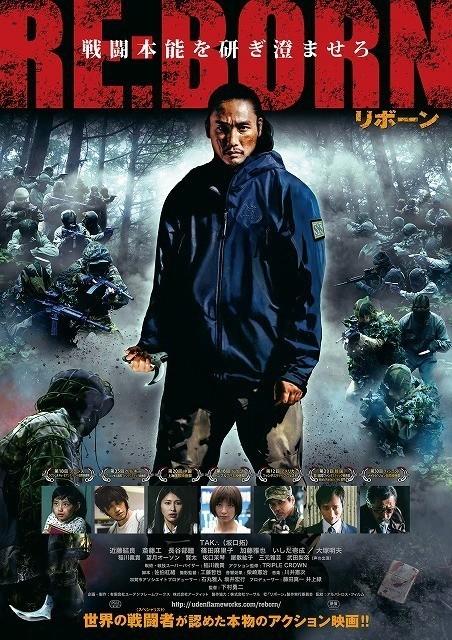 「HiGH&LOW THE RED RAIN」 アクション監督が主演