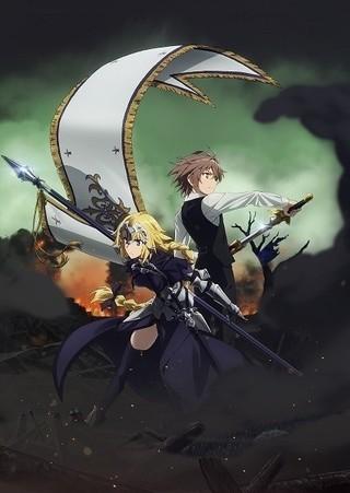 「Fate/Apocrypha」7月1日放送開始 ジークとルーラーを描いた新キービジュアルも公開