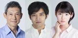 三浦貴大、大分舞台の映画「栞」に主演!鶴見辰吾&新人・白石聖と家族に