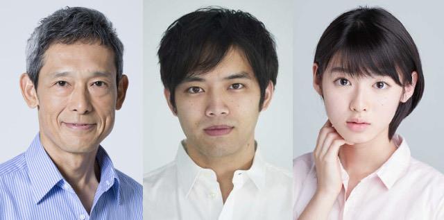 家族として共演する三浦貴大(中央)、鶴見辰吾、白石聖