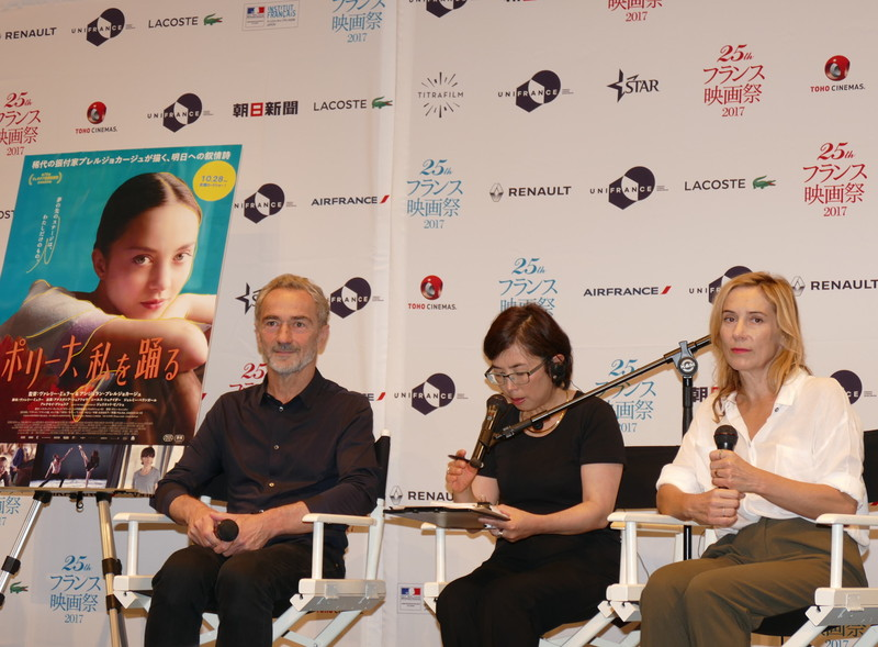 仏映画「ポリーナ、私を踊る」、元バレリーナが初映画で主演抜てき