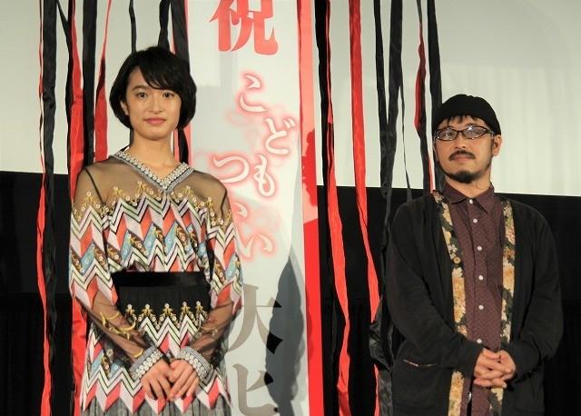 滝沢秀明&有岡大貴、お忍び映画館デート「2回、3回行かないと」