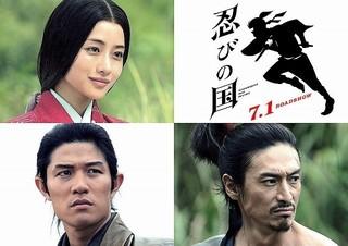 「嵐」大野智、これ以上ないハマリ役 最強の忍者役も「猫背もそのまま」