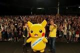 """松本梨香&ピカチュウ、海外ファン3000人の""""ポケモン愛""""に感激!"""