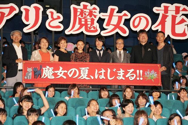 杉咲花「メアリと魔女の花」初日に米林監督&西村Pへ感謝の手紙「新たな魔法誕生した」