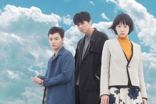 夏帆×染谷将太×東出昌大「散歩する侵略者」スピンオフドラマ、9月放送決定