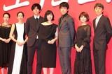 """吉高由里子「""""化学反応""""を期待してほしい」 主演作「ユリゴコロ」充実のクランクアップ!"""