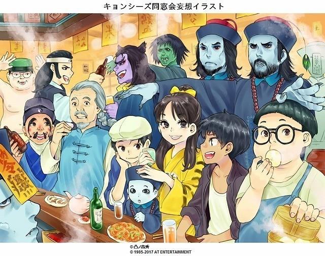 幽幻道士」「来来! キョンシーズ」がLINEスタンプに! : 映画ニュース ...