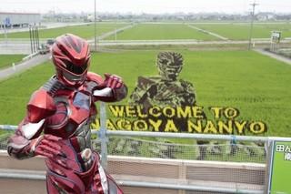 「パワーレンジャー」の田んぼアートが完成!レッドレンジャーも現地訪問