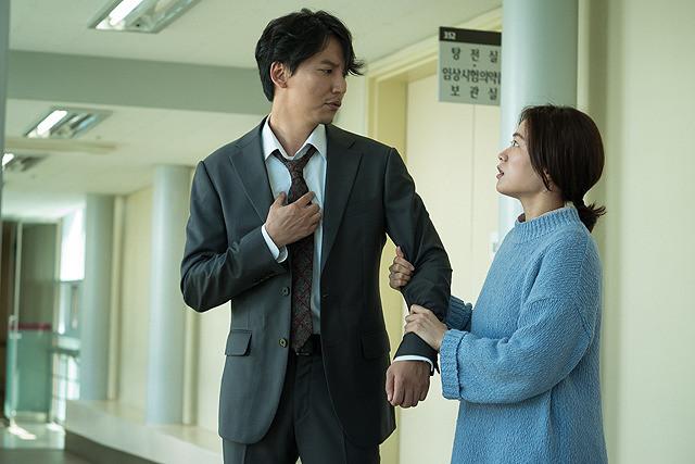 キム・ナムギル×チョン・ウヒ「ワン・デイ」 出会いの場面を収めた本編映像公開