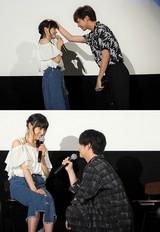 片寄涼太&千葉雄大、土屋太鳳に猛アプローチ「キスさせて?」「俺の彼女な」