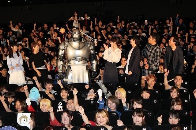 本田翼「鋼の錬金術師」ウィンリィ役の重責告白「嬉しさと不安で言葉出てこなかった」