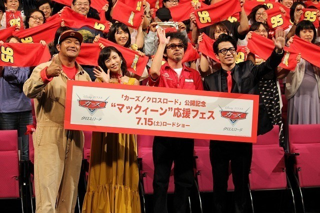 松岡茉優、奥田民生「カーズ」第3作エンドソング生披露にテンションMAX!