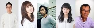 三浦貴大の主演「栞」追加キャストに阿部進之介、池端レイナ、佐藤玲、福本清三ら
