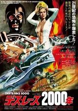 R・コーマン製作「デス・レース2000年」狂気のレーサーが爆走する21世紀版予告編