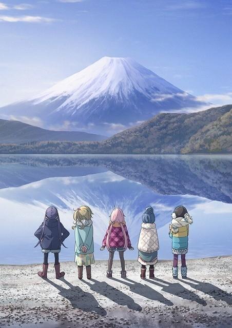 TVアニメ化が決まった「ゆるキャン△」