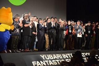 ゆうばり国際ファンタスティック映画祭2017クロージングセレモニー